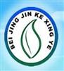 北京金科環保設備有限公司