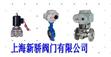 上海新驕閥門betway手機官網