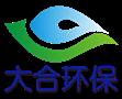广州市大合环保科技有限公司