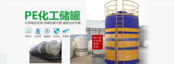 諾順30噸塑料水箱防腐水箱