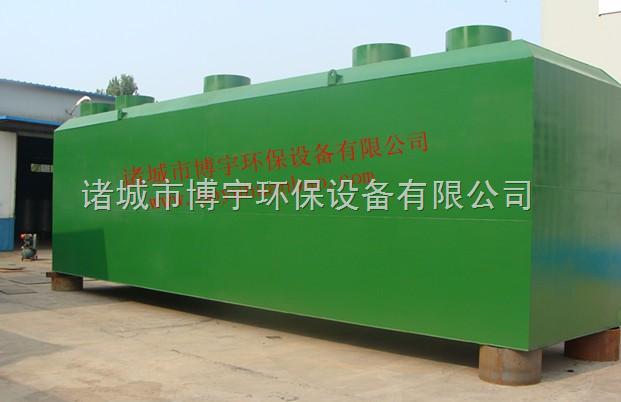 淀粉污水处理设备