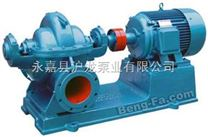 S系列单级双吸清水泵