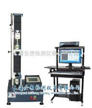 复合材料拉力试验机