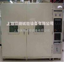 上海散熱器內部冷熱衝擊試驗台