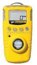 二氧化氯檢測儀 二氧化氯報警儀