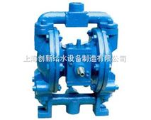 QBY小口徑氣動隔膜泵
