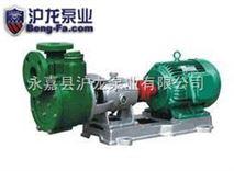 FPZ塑料耐腐蚀自吸泵