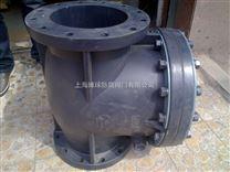 塑料旋启式止回阀,(H44X-10S型号,FRPP,UPVC,CPVC,PVDF,PPH材质)