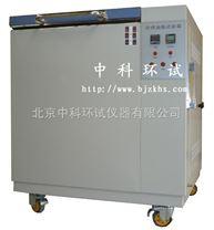 檢測金屬防鏽油脂試驗箱,防鏽油脂試驗betway必威手機版官網
