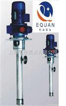 EQLG立式螺桿泵