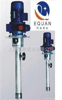EQLG立式螺杆泵