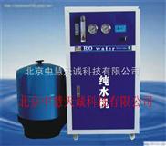 豪华商用纯水机  型号:STYM-RO-400G