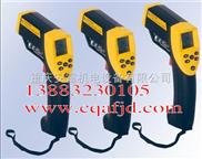 CWG60本质安全型红外测温仪(原MST60型)