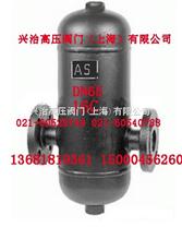 AS7汽水分离器  AS7蒸汽汽水分离器 挡板式汽水分离器AS7