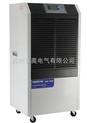 档案室除湿机YDA-870EB,抽湿机价格百奥品牌除湿机