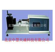 纸杯杯身挺度仪/电子式杯身挺度仪 型号:JS-QBTY-10