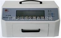 ZF-2C暗箱式紫外分析儀/安亭電子ZF-2C