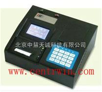 實驗室氨氮測定儀/智能型氨氮測定儀 型號:LH-K5B-6D