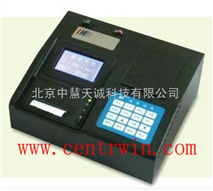 实验室氨氮测定仪/智能型氨氮测定仪 型号:LH-K5B-6D