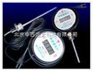 温度计-防水数显温度计(装电池)