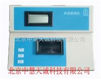 廢水專用智能色度儀 型號:HJD/XZ-S