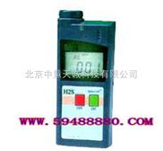 便携式硫化氢检测报警仪(0~100ppm) 型号:GJT1/CL-100