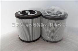 FMM0502BACA06NP03/EF(福林)翡翠液压滤芯