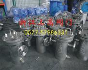 SRBA-不鏽鋼籃式過濾器