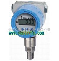 压力变送器 型号:BTCJ-TP08
