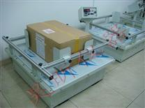昊昕儀器專業生產銷售模擬運輸試驗台