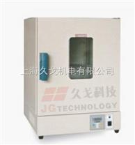 JB-230高溫老化試驗箱