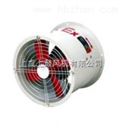 5.6T35管道式轴流风机