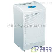 广州哪里有电子车间抽湿机卖?电子厂除湿机厂家