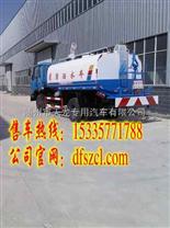 甘肃14吨洒水车价格洒水车厂家直销
