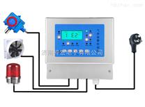 防爆型乙醇泄漏报警器,乙醇浓度报警器