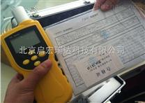 手持式VOC檢測儀GRI-8324