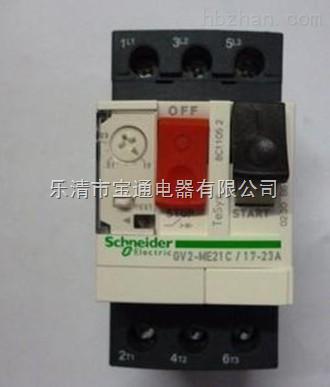 接触器lc1-d,gmc系列: 适用于电机和机械设备的开闭,保护和启动