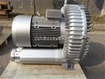 漩涡式真空泵,高压鼓风机