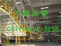 杭州中瑞制作安装空调酚醛复合风管