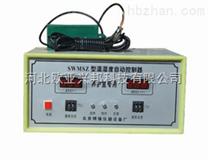 經濟版SWMSZ型溫濕度自動控製器
