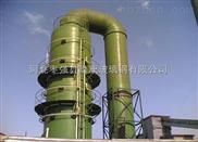 江西福建玻璃钢酸雾净化塔 酸气吸收塔 厂家 价格