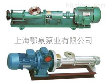 FG单偏心不锈钢螺杆泵