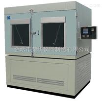 SC外殼防護沙塵試驗箱