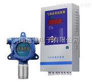 固定式二氧化碳檢測儀