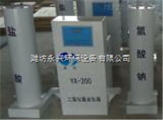 河南漯河二氧化氯发生器生产供应