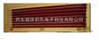 二等标准水银温度计(7支组)