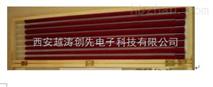 二等標準水銀溫度計(7支組)