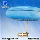 南京古蓝 浮筒式搅拌机