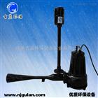 QSB1.5高效曝气机厂家