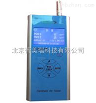JMR-512高精度手持式PM2.5速測儀